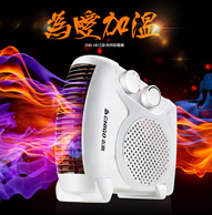 志高小型暖风机 取暖器ZNB-180