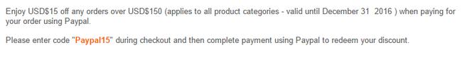 paypal用户ebay全场优惠码再临 满150美元减15美元 买手党-买手聚集的地方