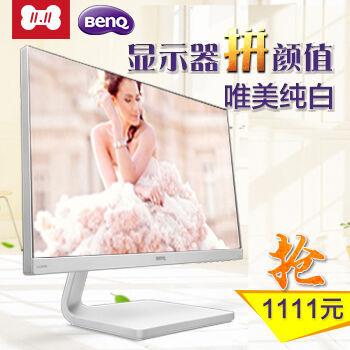 BenQ 明基 VZ2770H 27英寸 广视角窄边框液晶显示器 1031元(其他渠道1179元以上) 买手党-买手聚集的地方