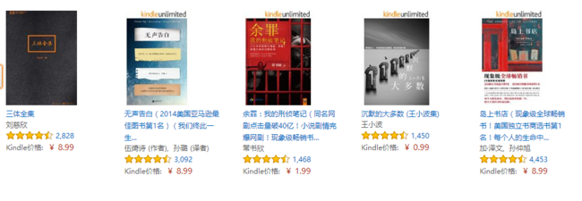 Kindle电子书 心愿单好书特价 0.99元~ 9.99元 买手党-买手聚集的地方