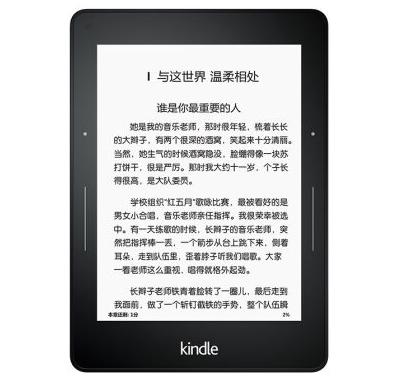 Amazon 亚马逊 Kindle Voyage 电子阅读器  4GB 999元包邮(国行1499元) 买手党-买手聚集的地方