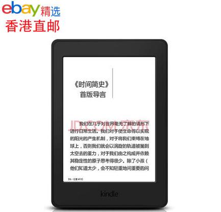 Kindle Paperwhite 3  4GB WIFI版 699包邮 买手党-买手聚集的地方
