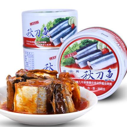 台湾进口:三兴番茄汁秋刀鱼罐头230g*4 10元券后35.8元包邮 买手党-买手聚集的地方