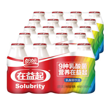 盼盼 在益起 乳酸菌饮料 100ml*20瓶 19.9元 买手党-买手聚集的地方