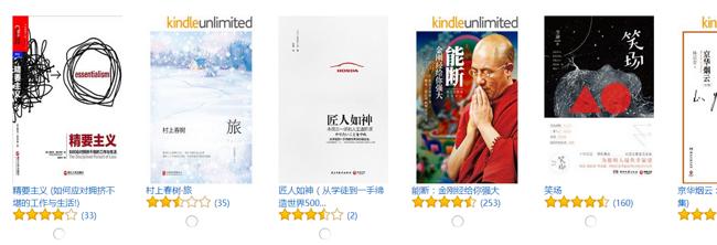 免费:亚马逊中国 kindle电子书 简书系列 16册免费任选其一 买手党-买手聚集的地方