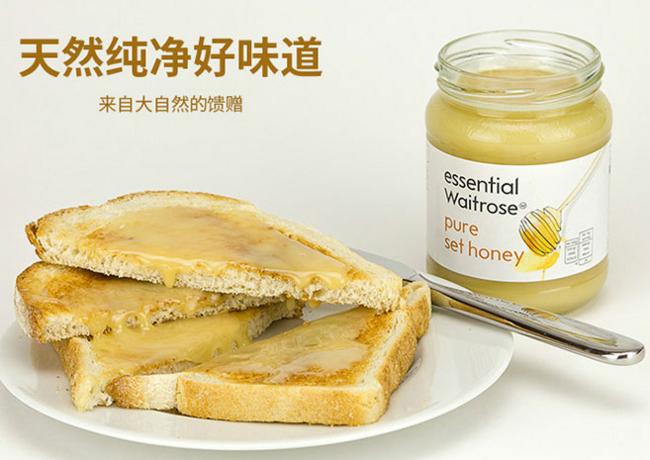 英国进口:Waitrose 纯结晶蜂蜜 454g*2瓶 98元含税包邮 折合49元/瓶 买手党-买手聚集的地方