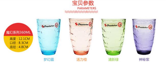 欧洲进口 Pasabahce 帕莎 家用耐热玻璃杯*6个 多款多色 拍下19.9元包邮 送杯刷 买手党-买手聚集的地方