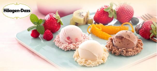 哈根达斯 冰淇淋组合 87g*6杯 香草味 99元包邮 买手党-买手聚集的地方