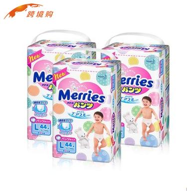 日本原装进口,Kao花王 Merries 婴儿拉拉裤 L44片*3包  257元包邮 买手党-买手聚集的地方
