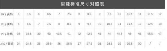 Puma 彪马 男式经典款麂皮板鞋 30美元约¥210 买手党-买手聚集的地方