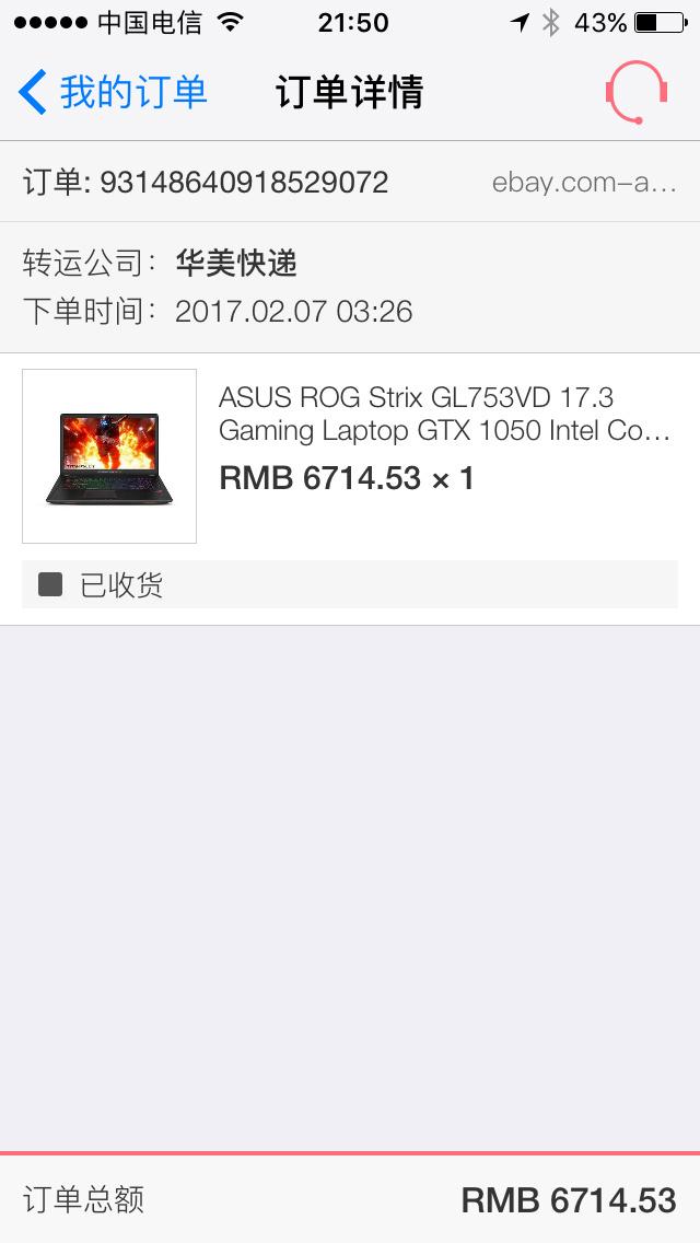 极毒慎入!海淘玩家国度ROG753游戏本附DIY加装SSD 270金币高分晒单 买手党-买手聚集的地方