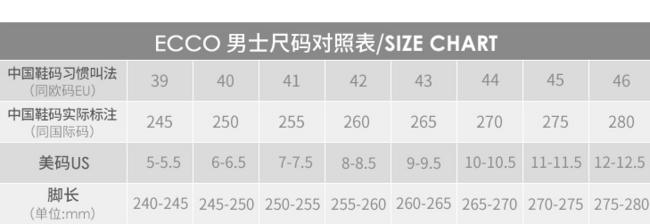17新款 ECCO 爱步 杰瑞德 男士真皮正装鞋 89.99美元约¥589(天猫旗舰店2199元) 买手党-买手聚集的地方