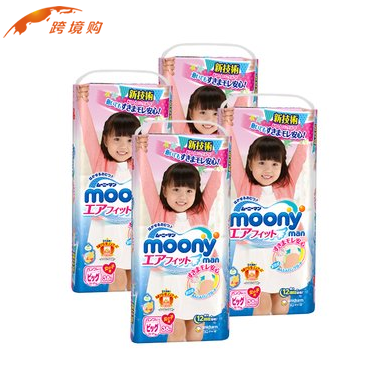 moony 尤妮佳 女宝宝拉拉裤 XL38片*4 275.15元含税包邮(天猫双十一预售价394元) 买手党-买手聚集的地方