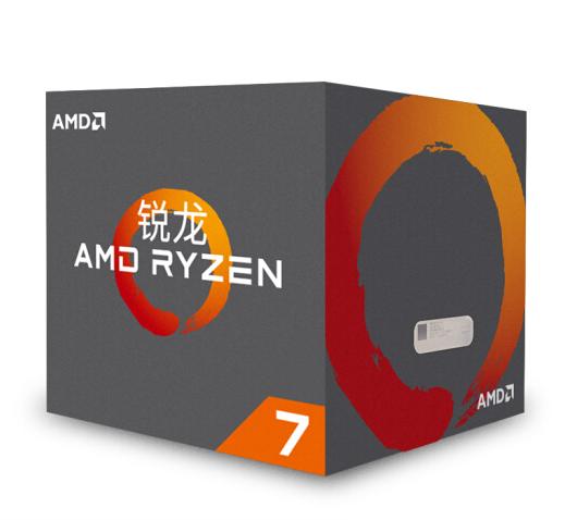 锐龙 AMD Ryzen 7 1700 处理器 1899元包邮 买手党-买手聚集的地方