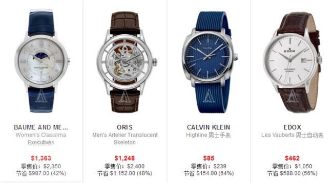 Ashford 精选腕表 双12促销 手表低至2.5折起,用码享受额外优惠 买手党-买手聚集的地方