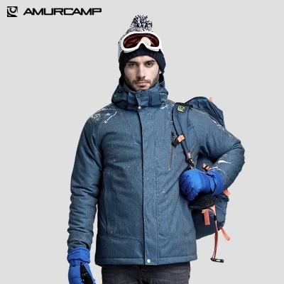 史低!英國Amurcamp 男加厚滑雪棉服 券后219元包郵(原價799元) 買手黨-買手聚集的地方