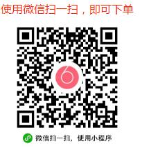 华硕 ROG 玩家国度 Strix GL502VM 15.6英寸 游戏本(i7-6700HQ+16GB+1TB HDD+GTX1060 6G) 900美元约¥6300 买手党-买手聚集的地方