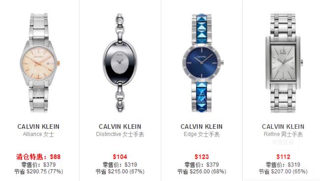 Ashford  Calvin Klein 凯文克莱 精美腕表促销 专场低至1.5折起,用码享受额外8折优惠 买手党-买手聚集的地方