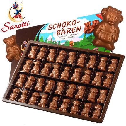 德国 萨洛缇 牛奶巧克力 100g 36个 券后24.9元包邮 买手党-买手聚集的地方