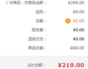 """""""公社佛""""}""""跳墙""""}街机app下载"""