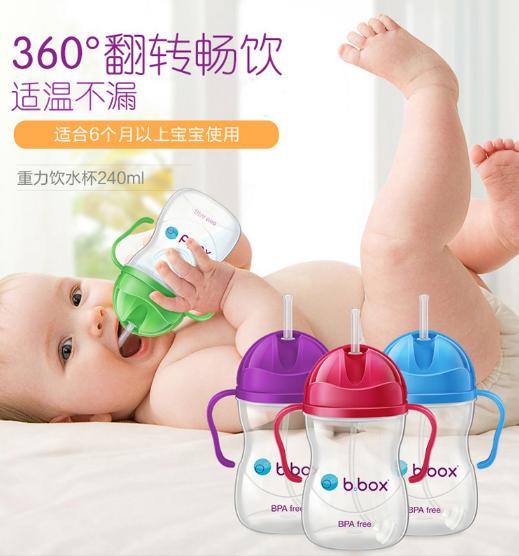 b.box 重力系统 宝宝水杯 标准型 240ml*4个 269元包邮包税(京东99元/个) 买手党-买手聚集的地方