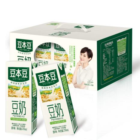 豆本豆 原味豆奶 植物蛋白饮料 早餐奶 250ml*15盒 *2件 58.8元 买手党-买手聚集的地方