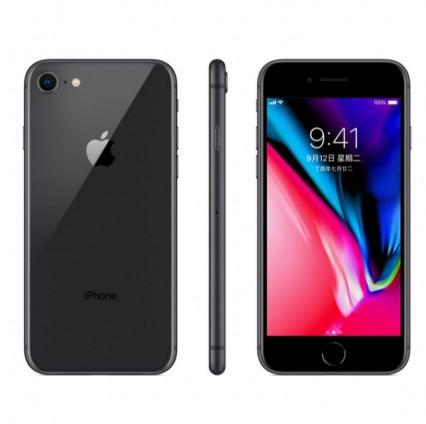 Apple iPhone 8 智能手机 64GB 全网通 4599元包邮 买手党-买手聚集的地方
