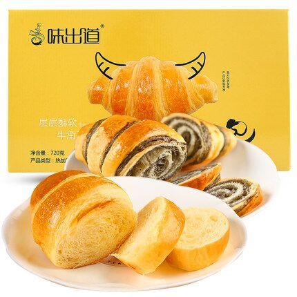 网红美食:味出道 牛角面包720g 券后24.9元包邮(持平上次推荐价) 买手党-买手聚集的地方