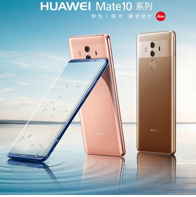HUAWEI 华为 Mate10 Pro 6+64G 全网通4G手机