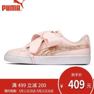 尺码齐全 Puma 彪马  女士 Basket Heart 蝴蝶结 休闲板鞋366495-02 409元(吊牌价699元) 买手党-买手聚集的地方
