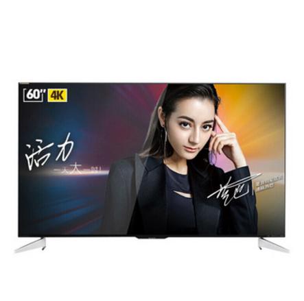SHARP 夏普 LCD-60SU475A 4K 液晶电视机 60英寸 2999元包邮 送1年爱奇艺会员 买手党-买手聚集的地方