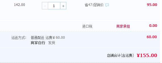 第41波团购!用过都说好,KOBAYASHI 小林制药 SAKAHAMUKE 液体创口贴 10g 团购到手价70元(天猫155元) 买手党-买手聚集的地方