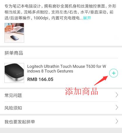 第42波团购!Logitech 罗技 T630 超薄触控鼠标 官翻版 团购到手价166元(天猫399元) 买手党-买手聚集的地方