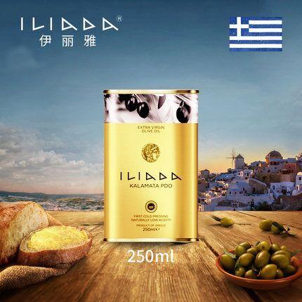 希腊原装 Iliada 伊丽雅进口 特级初榨橄榄油250ml 券后29.9元包邮 买手党-买手聚集的地方