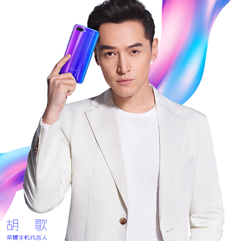 华为 荣耀10 尊享版6+128G
