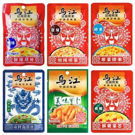 乌江 6款 涪陵榨菜 共18袋 1350g 券后23.9元包邮 买手党-买手聚集的地方