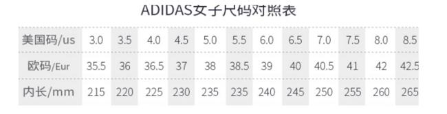 adidas 阿迪达斯 TUBULAR DOOM女士运动鞋 42.49美元约¥292(天猫1199元) 买手党-买手聚集的地方