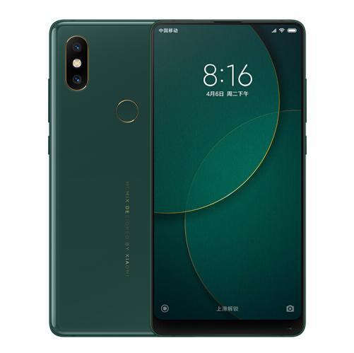 14日10点、新品发售: MI 小米 MIX2S 智能手机 翡翠色 8GB+256GB 3999元包邮 买手党-买手聚集的地方