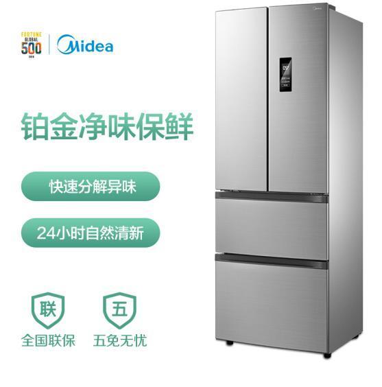 61预告:Midea 美的 BCD-318WTPZM(E) 多门冰箱 318升 前50名1599元(之前推荐2699元) 买手党-买手聚集的地方
