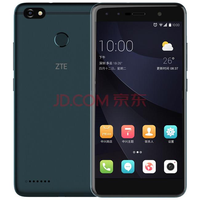 中兴 ZTE Blade A3 3+32G手机 578元包邮(原价699元) 买手党-买手聚集的地方