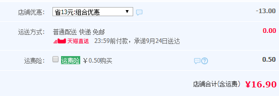天猫超市 襄阳 卧龙 手工锅巴 400g*2袋 双重优惠16.9元包邮 买手党-买手聚集的地方