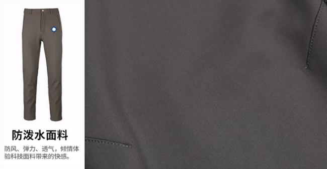保暖性超強,Discovery 情侶款加絨戶外軟殼褲 DAME91108 券后199元包郵(吊牌價899元) 買手黨-買手聚集的地方