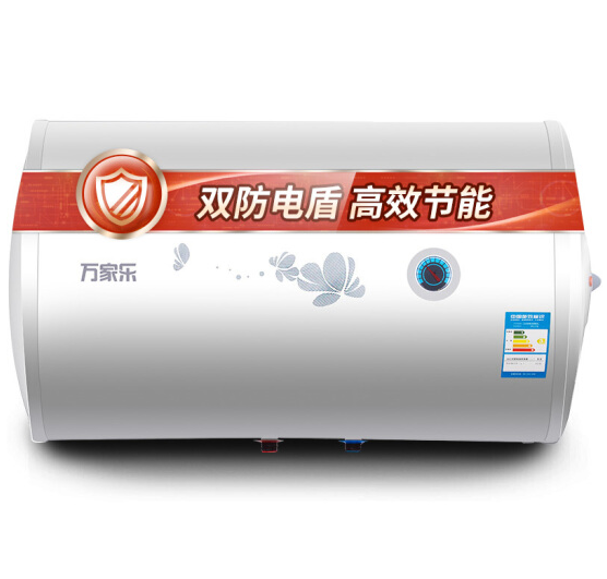 macro 萬家樂 D40-H111B 電熱水器 60升 698元(原價998元) 買手黨-買手聚集的地方