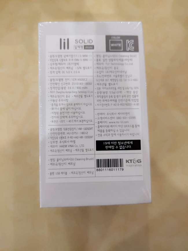 听说媲美真烟?韩国加热不燃烧电子烟 MINI LIL对比日本IQOS电子烟评测 300金币高分晒单! 买手党-买手聚集的地方