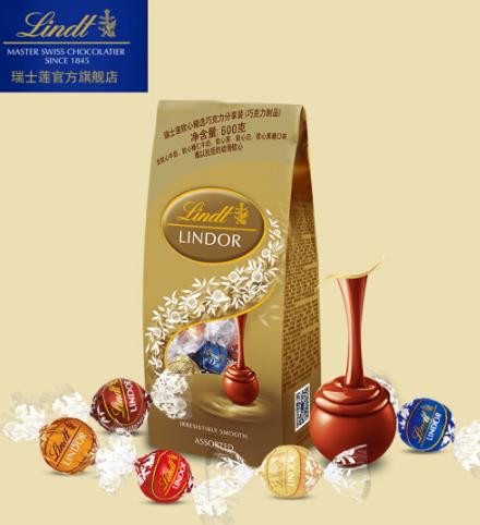 第126期團購!比Godiva還好吃的巧克力!LINDOR 瑞士蓮 金裝 5種口味軟心巧克力