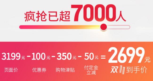 雙11預售:周冬雨同款 日本 雅萌 Bloom 射頻美容儀 2599元 需定金100元、可6期免息(專柜價3899元) 買手黨-買手聚集的地方