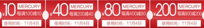 4日0點:當當 水星家紡超級品牌日 每滿100-50元 買手黨-買手聚集的地方
