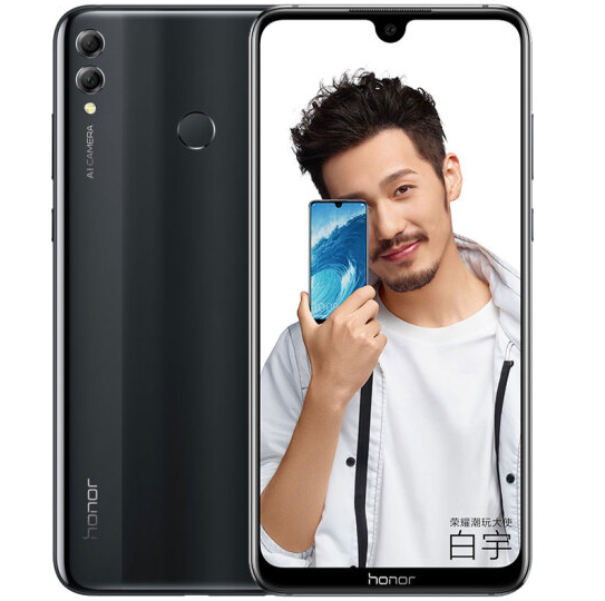 新機 華為 榮耀 8X Max 智能手機 4G+64G 1349元(上市價1499元) 買手黨-買手聚集的地方