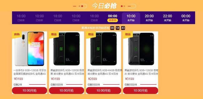 京东手机日  双11手机超级盛典 iphone新款12期免息 买手党-买手聚集的地方