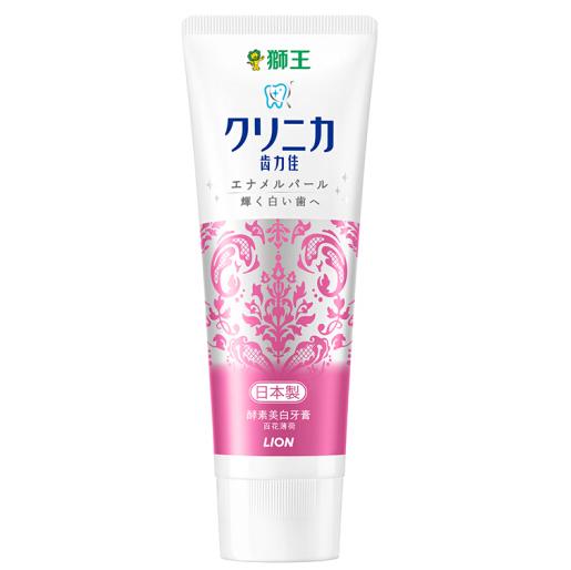 用1年!日本 Lion 狮王齿力佳 酵素美白牙膏130g*7件 双重优惠102元(天猫29.8元每件) 买手党-买手聚集的地方